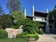Luoyang Aviation DongShan Hotel