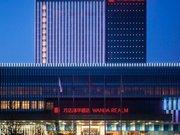 Wanda Realm Beijing
