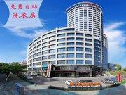 Xiamen Rushi Hotel (Exposition Branch)