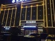 天门卓越酒店