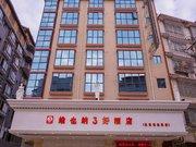 维也纳3好酒店(三江汽车站店)