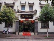武定罗婺365商务酒店