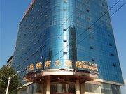 宁远格林东方酒店