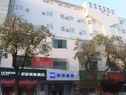 如家商旅酒店(河源亚洲第一高喷泉店)
