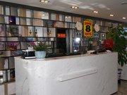速8精品酒店(北京北苑易事达店)