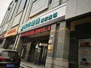 Tianjin city convenient hotel