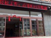 7天优品酒店(合作西一路汽车北站店)