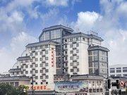 Vienna Hotel (Yangzhou Wenchang Pavilion Branch)