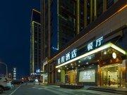 Starway Hotel (Xi'an North passenger station shop)