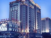 Sunrise International Hotel - Shenyang