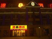 速8酒店(怀远禹都大道店)