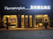 Home Inn (select Hefei high iron station shop)