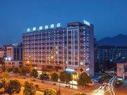 桐庐名郡国际酒店