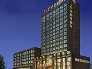 洛阳中州国际饭店