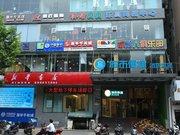 城市便捷酒店(九江浔阳路步行街店)