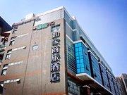 如家商旅酒店(天津古文化街店)