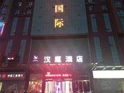 汉庭酒店(济宁汶上店)
