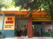 普格吴洪商务酒店