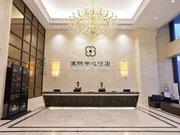 大石桥国际中心酒店