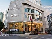 成都瑞城名人酒店