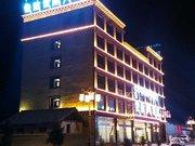 色达世际大酒店