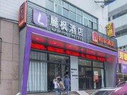 LAVANDE Hotel Ji'nan Quancheng Road