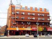 7天优品酒店(连云港赣榆东关路深港步行街店)