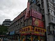 7天优品(上饶师院大市场店)