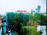 7天连锁酒店(汉中北大街街心花园店)