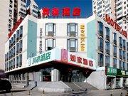 如家快捷酒店(北京南站店)