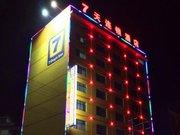 7天连锁酒店(怀化麻阳滨河路店)