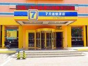 7天连锁酒店(蓬莱汽车站店)