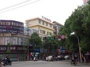 7天连锁酒店(衡阳衡东汽车站)