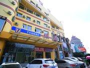 7天连锁酒店(解放中路商务中心店)