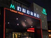 Xi' an lemon park hotel ( High-tech shop )