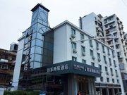 如家商旅酒店(武汉高铁工业四路武钢博物馆店)