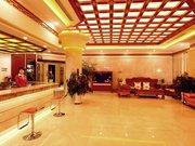 Dali Wushe Hot Spring Hotel