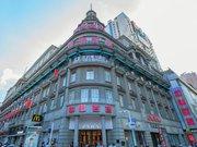 优居璇宫酒店(武汉江汉路步行街店)
