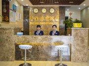 武汉中金泰富酒店(汉口火车站广场店)