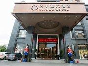 融安天禾城大酒店