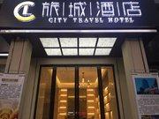 共青城旅城酒店