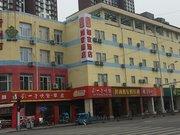 如家快捷酒店(忻州健康东街大欣城店)