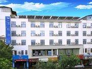 Hanting Hotel ( Lijiang Qixing Street)