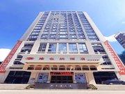 维也纳酒店(惠州江北三新店)