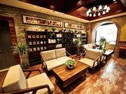 时光漫步怀旧主题酒店(北京国贸劲松店)