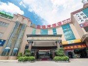 广州鱼珠湾酒店(琶洲会展店)