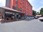 金泰之家(北京南站店)