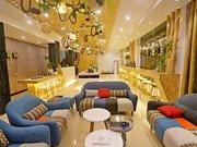 台湾璞逸人文艺术酒店