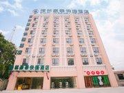格林豪泰酒店(岳阳石牛寨店)