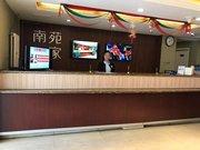 南苑e家(天津人民医院店)